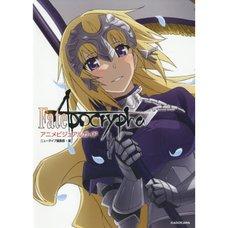 Fate/Apocrypha Anime Visual Guide