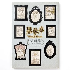 TV Animation Black Butler: Book of Circus Art Book