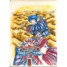 [Limited Edition] Kouji Maki God Sider Vol. 2 Reproduction Art Print