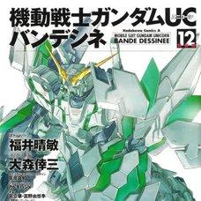 Mobile Suit Gundam Unicorn Bande Dessinee Special Equipment Version