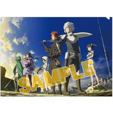 Is It Wrong to Try to Pick Up Girls in a Dungeon? Clear File