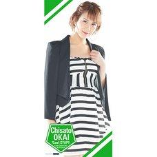 ℃-ute Concert Tour 2015 Autumn ℃an't Stop!! Solo Microfiber Towel: Chisato Okai
