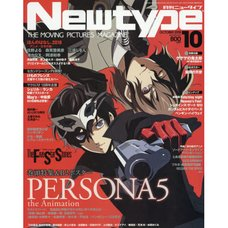 Monthly Newtype October 2018