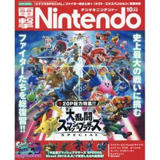 Dengeki Nintendo October 2018