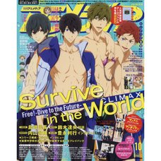 Animedia October 2018