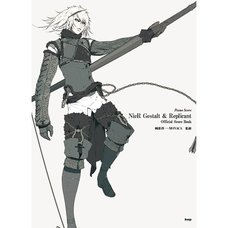 NieR Gestalt & Replicant Official Piano Score Book
