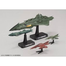 Space Battleship Yamato 2199 1/1000 Scale Garmillas Ship Set