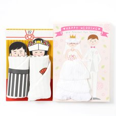 Happy Wedding Gift Socks