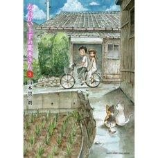 Karakai Jozu no Takagi-san Vol. 3