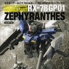 Master Archive Mobile Suit RX-78GP01 Zephyranthes Vol.2