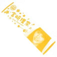 Super Girls Member Sports Towel: Rina Miyazaki