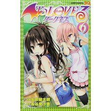 To Love-Ru Darkness Vol. 6