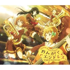 TV Anime Sound! Euphonium 2 Original Soundtrack: Ongaku Endless