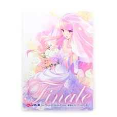 The Familiar of Zero Complete Illustration Collection