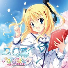 D.C. III ~Da Capo III~ Drama CD Collection Vol. 1 Feat. Morizono Ricca