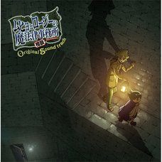 TV Anime Muhyo & Roji's Bureau of Supernatural Investigation Original Soundtrack
