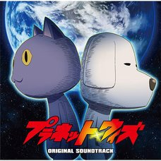 TV Anime Planet With Original Soundtrack