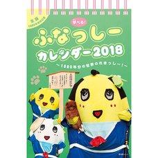 Funassyi 2018 Desktop Calendar