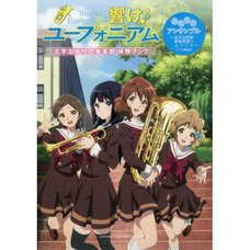 Sound! Euphonium Kitauji High School Concert Band Experience Book
