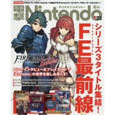 Dengeki Nintendo June 2017