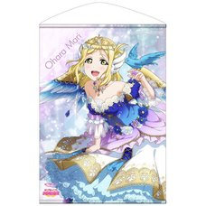 Love Live! Sunshine!! Mari Ohara: Angel Edition B2-Size Wall Scroll