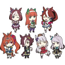 Nendoroid Plus: Uma Musume Pretty Derby Collectible Rubber Keychains Box Set (Re-run)