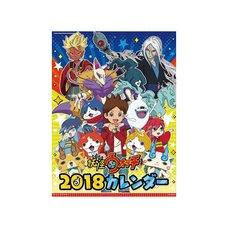 Yo-kai Watch 2018 Calendar