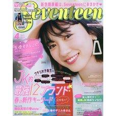 Seventeen April 2019