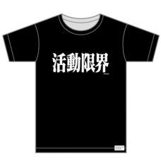 EVA STORE Original Eva Font Series T-Shirt: Katsudo Genkai