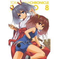 Toranoana Chronicle 2008 (Second Edition)