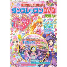 Maho Girls PreCure! Dance Lesson Picture Book w/ DVD
