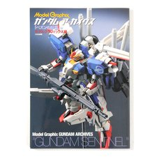 Model Graphix Gundam Archives: Rebellion of Pezun Edition