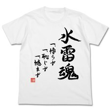 Kantai Collection -KanColle- Daisan Suirai Sentai Suiraidamashii White T-Shirt