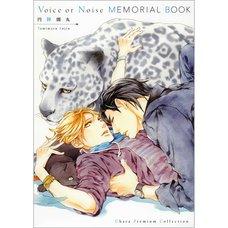 Voice or Noise Memorial Book
