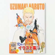 Naruto Illustration Collection: Uzumaki Naruto