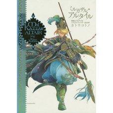 Mil Kazzar ALTAIR Illustration Gallery Book