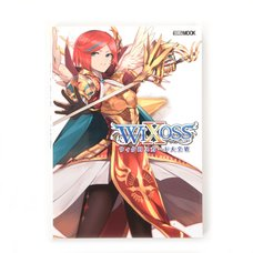 Wixoss Card Encyclopedia VI