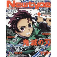 Monthly Newtype July 2019