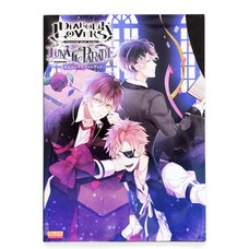 Diabolik Lovers Lunatic Parade Official Visual Fan Book