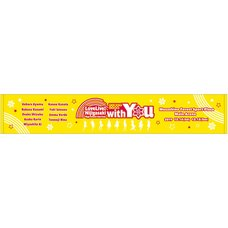 Love Live! Nijigasaki Academy School Idol Club First Live: With You Muffler Towel