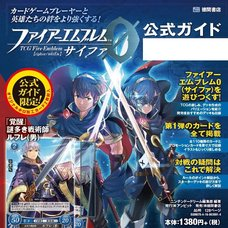 Fire Emblem 0 (Cipher) Official Guide Book