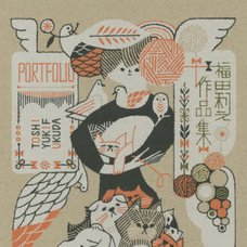 Collection of Works of Toshiyuki Fukuda