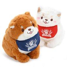Chuken Mochi Shiba Motto Mofu Mofu Big Plush Collection