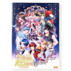 100 Sleeping Princes & The Kingdom of Dreams Official Guide Book