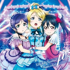 Kira-Kira Sensation!/Happy Maker! | TV Anime Love Live! Season 2 Insert Songs