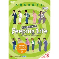 Peeping Life - The Perfect Extension - DVD