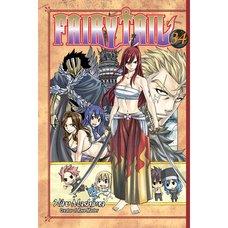 Fairy Tail Vol. 34