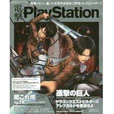 Dengeki PlayStation February 2016, Week 4