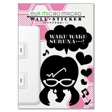 Eva Micro Macro Wall Stickers