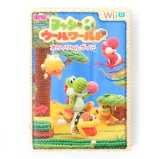 Yoshi's Woolly World Official Guide